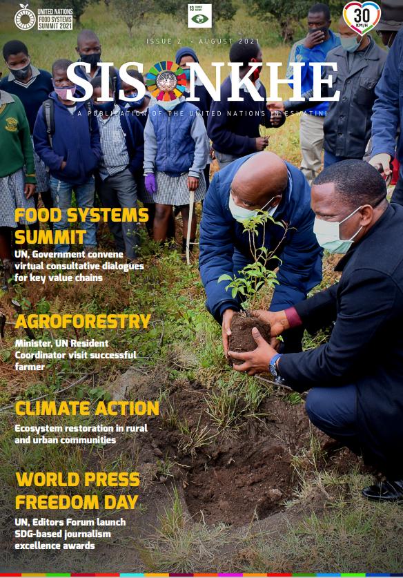 Sisonkhe August Cover